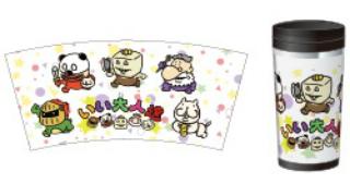 『ニコニコ超パーティー2015』にいい大人達グッズ!? そしてタイチョー2日連続ソロ旅路!