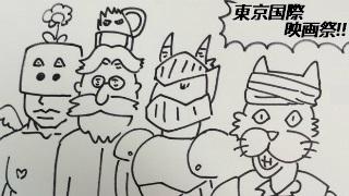 本日15:00より『第28回東京国際映画祭 レッドカーペットウォーキング生放送』に、いい大人達が!?