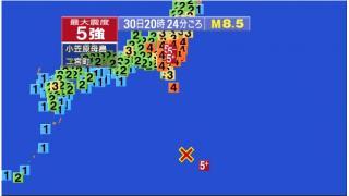 小笠原諸島西方沖地震枠にあったコメントの返信です。