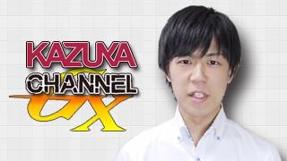 TPPでコミケやニコニコ動画消滅?|KAZUYA CHANNEL GX