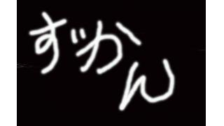 実況者図鑑 のまとめ(再録):レトルト、コジマ店員