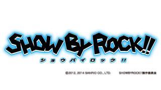 いよいよ今夜20時より!『SHOW BY ROCK!!』特集 ゲスト:稲川英里さん、五十嵐裕美さん + スペシャルゲスト:Syuさん