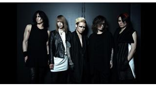 06/01(水) 18:00~『DIR EN GREY [ARCHE] 日本武道館 Perfect Edition』