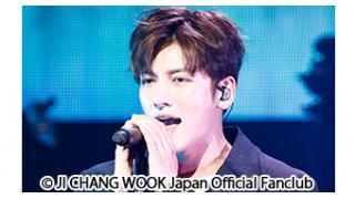 06/17(金) 20:00~ 『JCW in OSK Ji Chang Wook 楽ruck CONCERT』