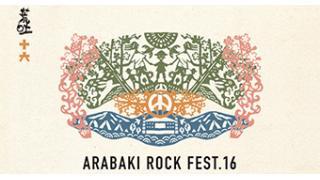 1/1(日) 12:00~ 『ARABAKI ROCK FEST.16』<Day 1><Day 2>