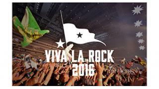 08/11(木) 15:00~ 『VIVA LA ROCK 2016 <DAY1><DAY2>』