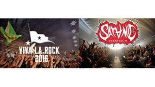 【ネクスマプレミアムライブ】『VIVA LA ROCK 2016』&『SATANIC CARNIVAL'16』