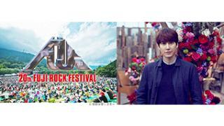 【ネクスマプレミアムライブ】『FUJI ROCK FESTIVAL '16 ハイライト』&『SUPER JUNIOR-KYUHYUN JAPAN TOUR 2016 ~Knick Knack~』