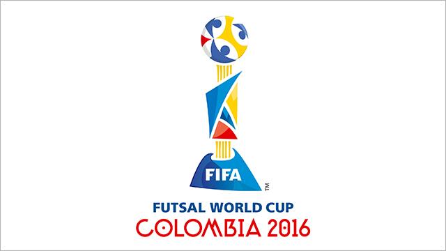 09/11(日) 14:40~ 『FIFAフットサルワールドカップ コロンビア2016 開幕戦 コロンビアvsポルトガル』