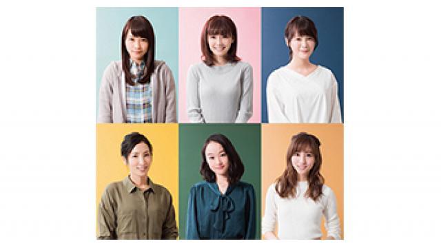 1/11(水) 17:30~ ドラマ『感情8号線』メイキング
