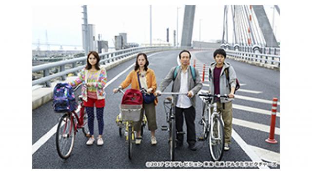 2/12(日) 10:00~ 『映画「サバイバルファミリー」メイキング~矢口史靖サバイバルのススメ』
