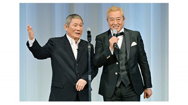 5/15(月) 24:30~ 『第26回 東京スポーツ映画大賞 授賞式』