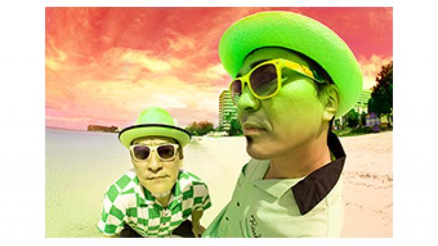 5/27(土) 24:00~  『電気グルーヴ TROPICAL LOVE TOUR in Zepp Tokyo』