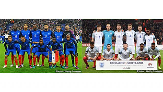 【生中継】6/13(火) 27:50~ 『サッカー国際親善試合2017 フランスvsイングランド』