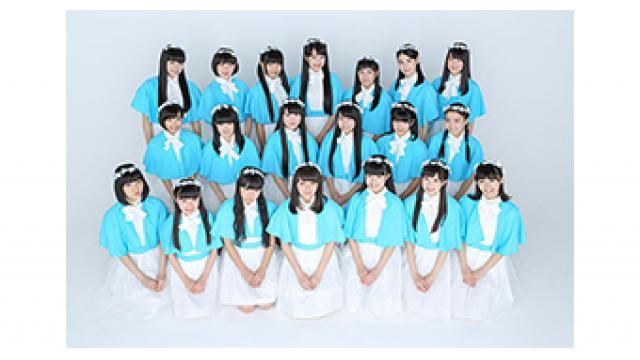 8/21(月) 19:00~ 『GIRLS' FACTORY NEXT 17 完全版 』