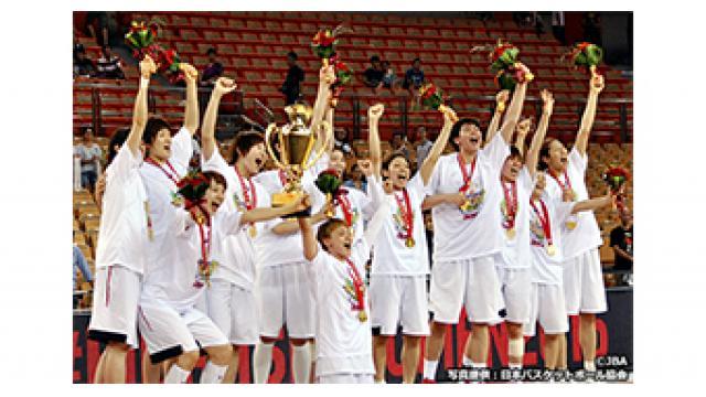 【生中継】7/24(月) 18:50~ 『FIBA女子バスケットボールアジアカップ2017 グループステージ 日本 vs 韓国』