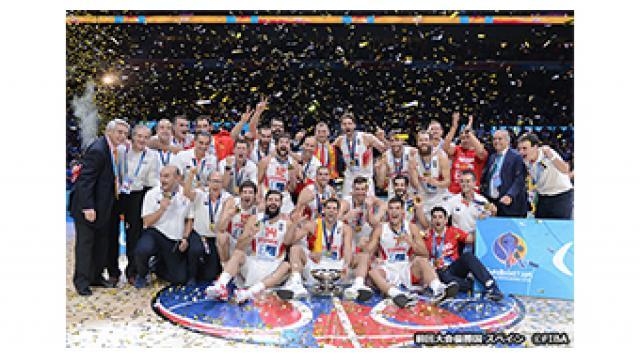 【生中継】8/31(木) 24:20~ 『FIBAユーロバスケット2017 予選ラウンド グループB リトアニア vs ジョージア』