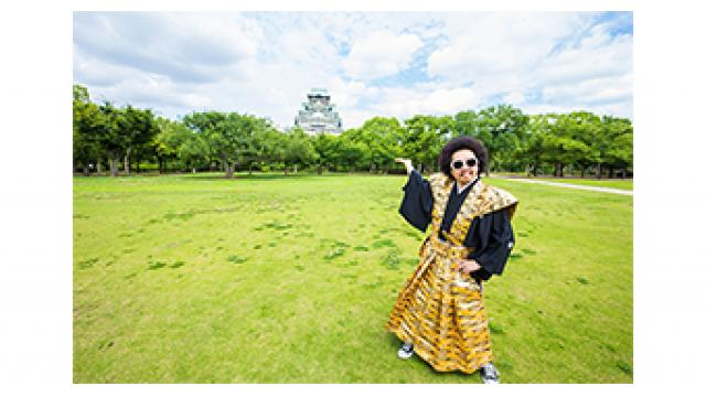 1/3(水) 18:50~ 『レキシ「お城でライブができる喜びを皆で分かちあおう ~あれ?大阪、いつの陣?~」』