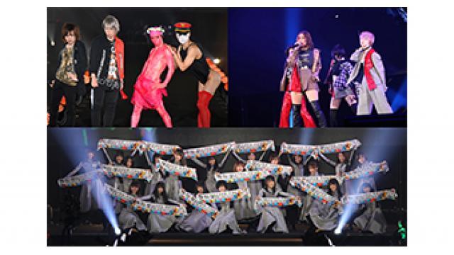 12/9(土) 21:00~ 『TGC KITAKYUSHU 2017 by TOKYO GIRLS COLLECTION』