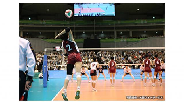【PICK UP!】春の高校バレー 第70回全日本バレーボール高等学校選手権大会