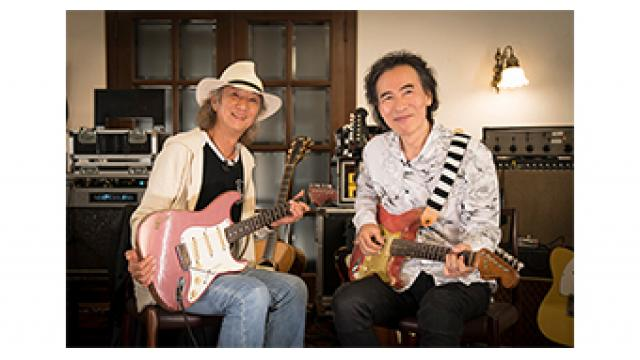 1/20(土) 20:00~ 『Char meets 鈴木茂 ~TALKING GUITARS~』