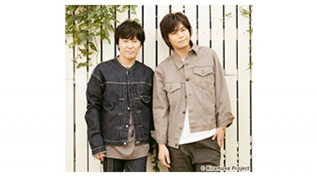 4/13(金) 22:00~ 『KiramuneカンパニーR #24 ゲスト:岸尾だいすけ』