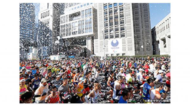 4/2(月) 21:30~ 『東京マラソン2018 車いすマラソン』