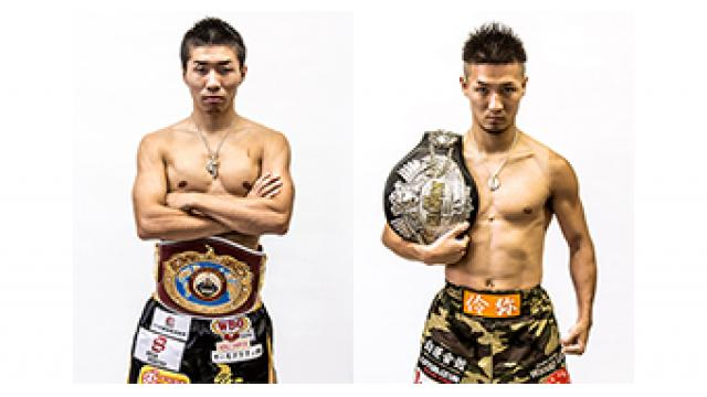 4/1(日) 15:00~ 『THE REAL FIGHT ボクシングWBO世界ミニマム級/WBA世界ライトフライ級ダブルタイトルマッチ』
