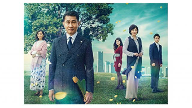 3/28(水) 22:00~ 『連続ドラマ「記憶」 第2話「狂った歯車」』