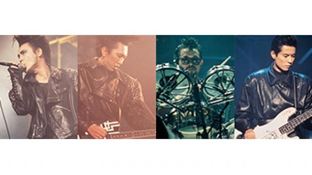 11/11(日) 12:00~ 『BOØWY GIGS AT BUDOKAN BEAT EMOTION ROCK'N ROLL CIRCUS TOUR 1986.12.10 complete』ほかBOØWY出演番組一挙放送!