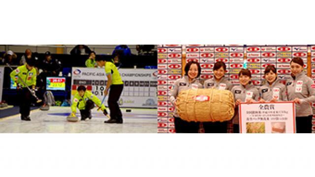 5/21(月) 18:30~ 『カーリング パシフィックアジア選手権2018 日本代表決定戦 女子』