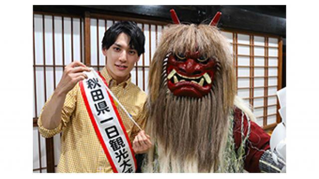 11/07(水) 22:00~ 『次ナルTV-G100回記念!超特急ユースケ大好きな秋田できりたんぽースペシャル』