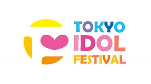 12/18(木) 19:00~ 『TOKYO IDOL FESTIVAL 2018 SPエディション』