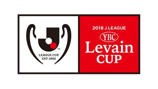 【PICK UP!】2018JリーグYBCルヴァンカップ 決勝