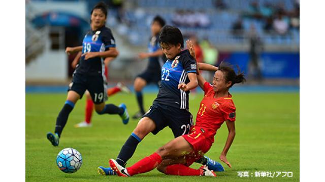 11/13(火) 25:50~ 『FIFA U-17女子ワールドカップ ウルグアイ2018』