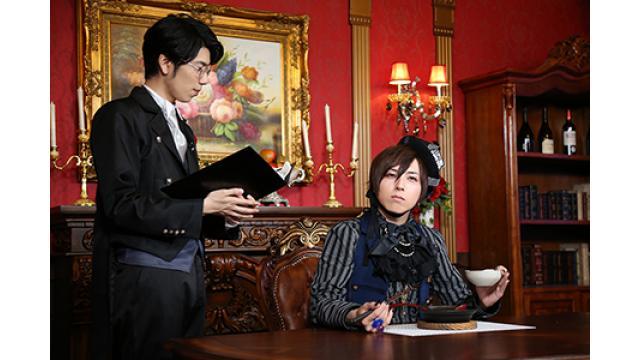 11/19(月) 22:30~ 『翔太さまと執事西山のオタワムレ リッチエディション』