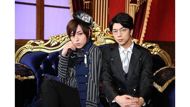 【PICK UP!】『翔太さまと執事西山のオタワムレ』
