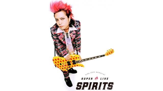 12/30(日) 22:00~ 『hide 20th memorial SUPER LIVE 「SPIRITS」』