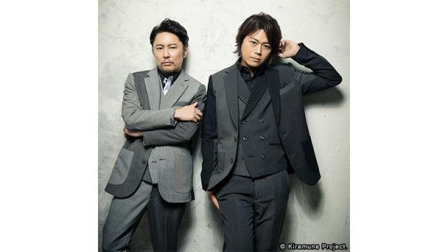 4/19(金) 22:00~  『KiramuneカンパニーR #36 ゲスト:CONNECT(岩田光央・鈴村健一)』