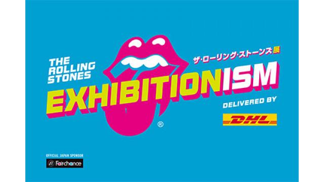 3/3(日) 21:30~ 『「ザ・ローリング・ストーンズ展」開催記念 THE ROCK STORIES ~The Rolling Stones~』