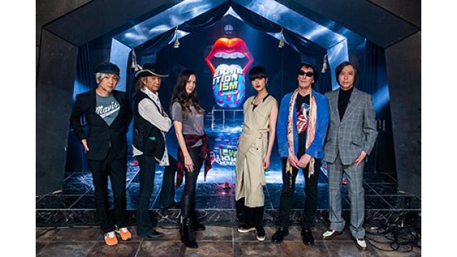 3/17(日) 21:00~ 『TOKYO SESSION -Rockin' Gambler-  第九夜 The Rolling Stones Night』