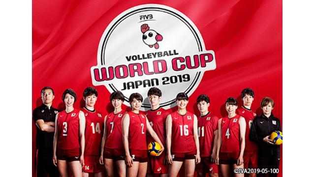 8/4 (日) 12:30~  『バレーボール 日本代表親善試合  【男子】日本vsカナダ』