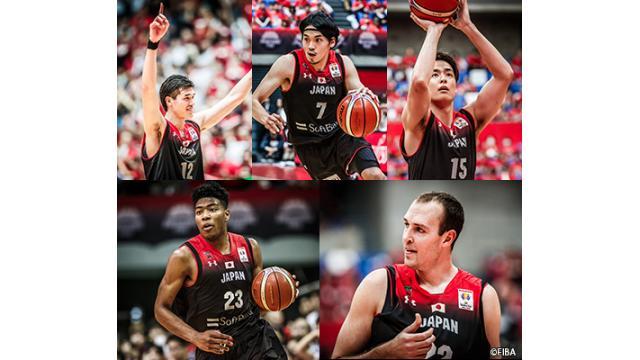 『FIBAバスケットボールワールドカップ 中国2019』