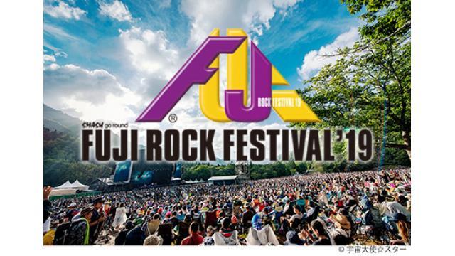 8/4(火) 22:00~ 『FUJI ROCK FESTIVAL'19 完全版』