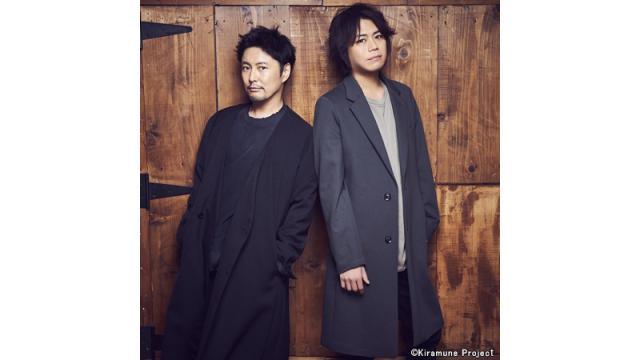 3/13(金) 22:00~ 『KiramuneカンパニーR  #47  MC:Uncle Bomb(浪川大輔・吉野裕行)』