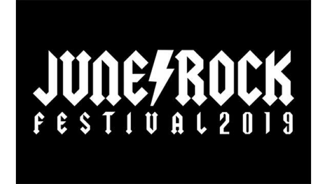 1/17(金) 23:30~ 『JUNE ROCK FESTIVAL2019』