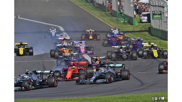 2020 F1グランプリ【開幕戦 オーストラリアGP】