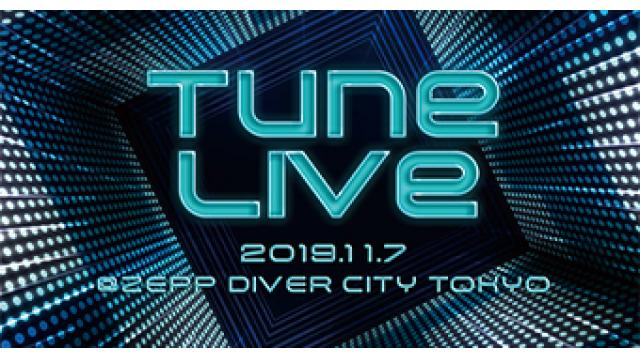 1/25(土) 19:00~ 『Tune LIVE 2019 ~BALLISTIK BOYZ from EXILE TRIBE・Da-iCE and more~』