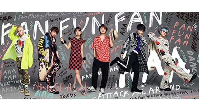 2/8(土) 16:50~ 『AAA FAN MEETING ARENA TOUR 2018~FAN FUN FAN~』