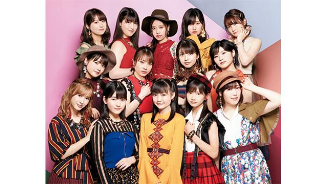 3/29(日) 22:00~ 『モーニング娘。'19コンサートツアー秋 ~KOKORO&KARADA~FINAL』